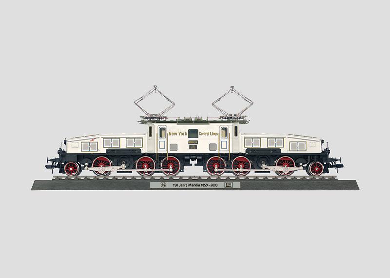 Heavy Freight Locomotive.