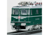 Class Ae 6/6 Electric Locomotive