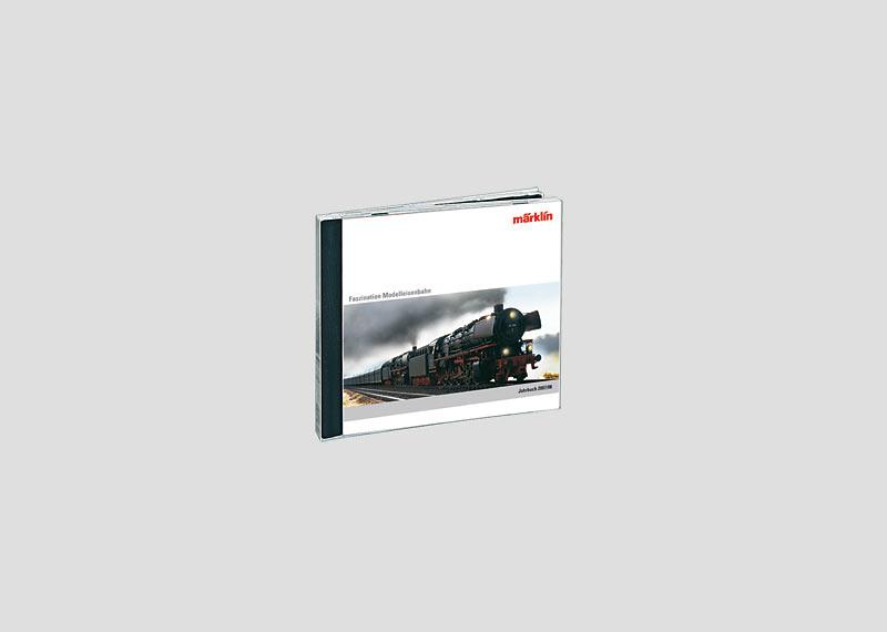 """Märklin-Katalog CD-ROM """"Gesamtprogramm 2007/2008"""""""