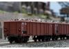 Güterwagen Eaos 106